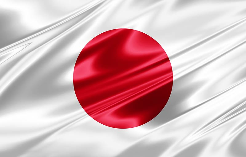 qponia-flag